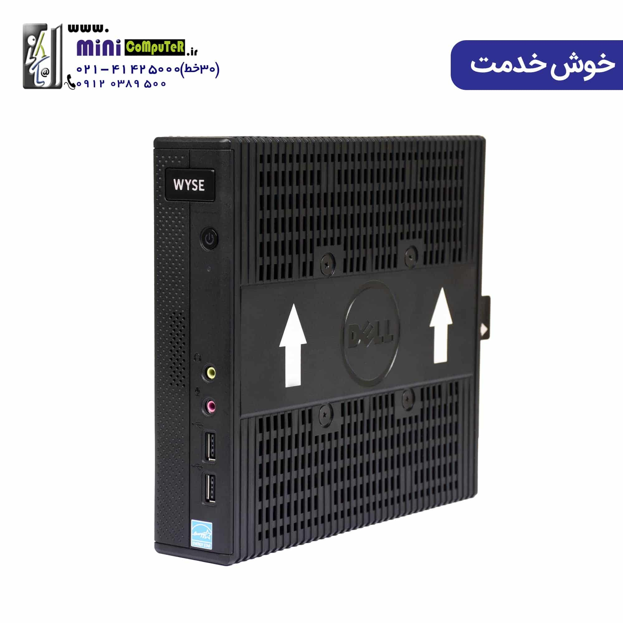 تین کلاینت  Dell Wyse 7010-FullPort